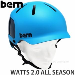 バーン WATTS 2.0 ALL SEASON カラー:MATTE OCEAN BLUE