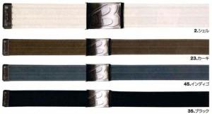4008 綿ベルト BURTLE バートル カッコイイ ベルト  ワーク ユニフォーム 作業ベルト ミミ付3本ライン 綿ベルト