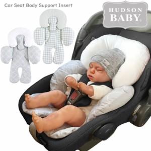ハドソンベビー ヘッド&ボディ サポートクッション (チャイルドシート ベビーカー インナークッション サマーインファント 新生児 補助