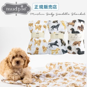 マッドパイ Mud Pie モスリン スワドル ブランケット ( ガーゼ ブランケット 薄手 愛犬 犬柄 おくるみ ギフト ダックスフント ラブラドー