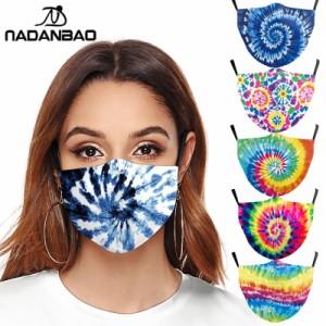 【メール便可4点まで】 タイダイ プリント ファッションマスク ( 布マスク 衛生マスク セレブマスク 在庫あり 洗える おしゃれ お洒落 リ