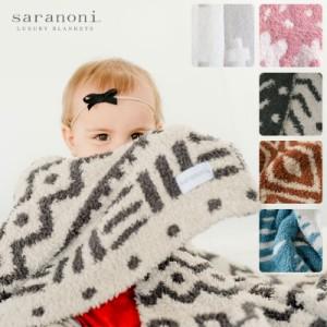サラノニ ダブルレイヤー バンボーニブランケット レシービング(ひざ掛けサイズ) saranoni  (セキュリティブランケット お昼寝 出産祝