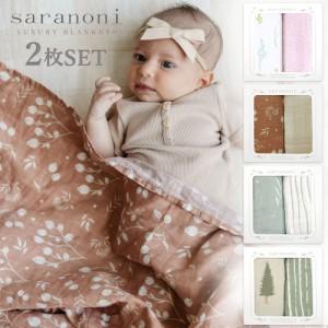 サラノニ コットン モスリン スワドル ブランケット 2枚セット saranoni (お昼寝 出産祝い 女の子 男の子 2枚入 ベビー用品 新生児 布団