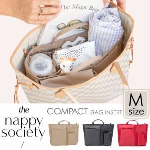 The Nappy Society ナッピーソサエティー バッグインバッグ Mサイズ Compact Insert ( マザーズバッグ インサート オーガナイザー マザー
