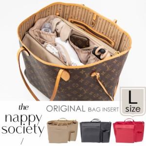 The Nappy Society ナッピーソサエティー バッグインバッグ Lサイズ Original Insert ( マザーズバッグ インサート オーガナイザー マザ
