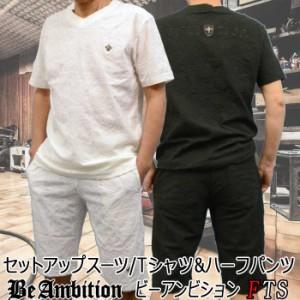 BeAmbition セットアップスーツ 半袖Tシャツ ハーフパンツ 上下セット リラックスウェア黒 白 メンズ ビーアンビション
