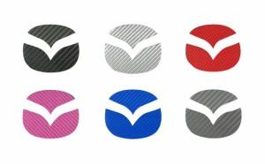 【13日はポイント10%】ハセプロ マジカルカーボン リアエンブレム専用 マツダ レギュラーカラー(CEM-7)