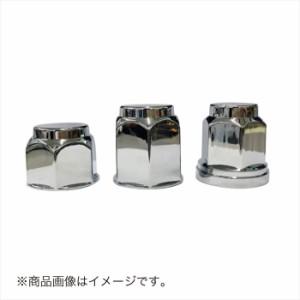 工具 整備 ホイールナット IZUMI(泉産業貿易) トラック用ナットキャップ 33mm ISOホイール用 10個 NCP33-10P