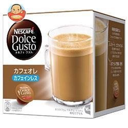 【送料無料】【2ケースセット】ネスレ日本 ネスカフェ ドルチェグスト 専用C カフェオレ カフェインレス 16個(16杯分)×3箱入×(2ケース)