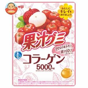 送料無料 明治 果汁グミ コラーゲンアセロラ&ライチ 68g×8袋入