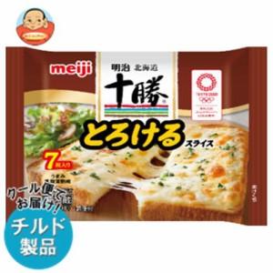 送料無料 【チルド(冷蔵)商品】明治 北海道十勝とろけるスライスチーズ 7枚 126g×12袋入