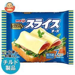 送料無料 【チルド(冷蔵)商品】明治 明治 デイズキッチンスライスチーズ 7枚 105g×12袋入
