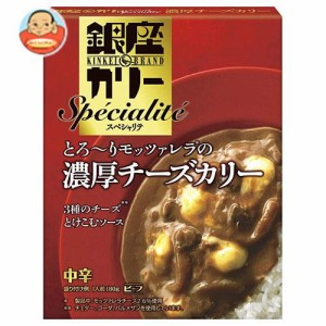 送料無料 明治 銀座カリー スペシャリテ 濃厚チーズカリー 180g×30個入