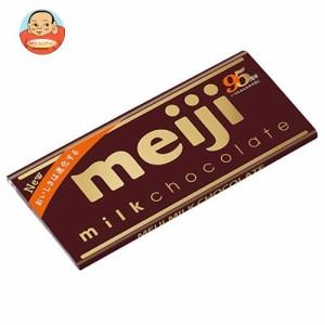 送料無料 明治 明治ミルクチョコレート 50g×10個入