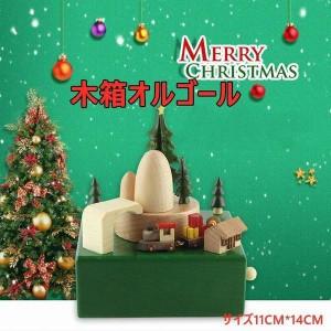 オルゴール クリスマス 木箱オルゴール 木製 ギフトエルフオルゴールクリスマスギフト プレゼント かわいい インテリア 飾り オブジェ 飾