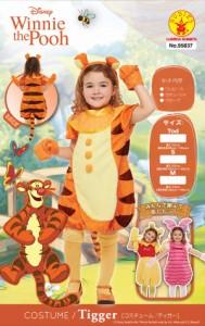 ディズニー コスチューム 大人 子供 女の子 用 Mサイズ ティガー くまのプーさん ワンピース 仮装 ハロウィン