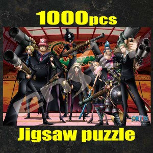 麦わらの一味 いざ!決戦の舞台へ ジグソーパズル 1000ピース ONE PIECE FILM STRONG WORLD ワンピースフィルムストロ