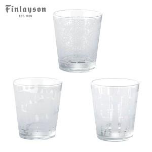 フィンレイソン トリオタンブラーセット (グラス/コップ) TAIMI CORONNA ELEFANTTI Finlayson キッチン用品