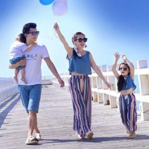 親子コーデ ペアルック カップル 親子お揃い服 上下セット Tシャツ+パンツ/ワイドパンツ パパ ママとキッズの家族お揃い ペア 母の日 ギ