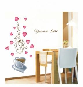 ウォールステッカー【Heart Cafe】壁紙 シール 賃貸OK はがせる 剥がせる DIY 模様替え インテリア コーヒー ハート