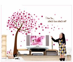 ウォールステッカー【桜の樹】壁紙 シール 賃貸OK はがせる 剥がせる DIY 模様替え インテリア さくら サクラ チェリーブロッサム お花