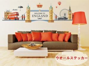 ウォールステッカー【イングランド】壁紙 シール 賃貸OK はがせる 剥がせる DIY 模様替え インテリア イギリス 英国