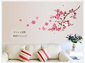 ウォールステッカ【梅の花】壁紙 シール 賃貸OK はがせる 剥がせる DIY 模様替え インテリア 花 フラワー 和風 日本包装無料