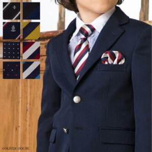 ネクタイ 入学式 子供服 男の子 シャツ 卒園式 ブラックフォーマル スーツ パンツ フォーマル キッズフォーマル 子供フォーマル トドラー