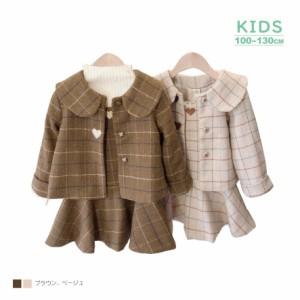 チェックワンピ ワンピー フォーマル 2点セット 女の子 子ども服 子供服 韓国風子供服 キッズ ジュニア 重ね着 可愛い ベージュ ブラウ