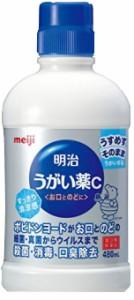 【第3類医薬品】 明治うがい薬C 480mL(4987423354452)