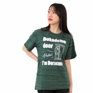 Im Doraemon ネップ 杢ボーダー 半袖 Tシャツ ドラえもん どこでもドアからHello 大人用 男女兼用 送料無料