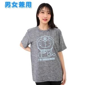 ドラえもんグッズ 半袖 Tシャツ Im Doraemon カチオン 杢 ドライ 横を向いて座っている 男女兼用 大人用 送料無料