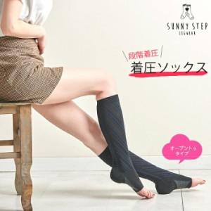 MEDILAX レディースソックス 着圧ソックス 日本製 メディラックス 靴下 送料無料