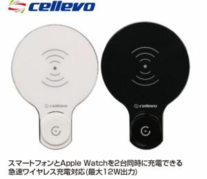 軽量アルミ合金かつコンパクトなワイヤレス充電器(最大12W出力)スマートフォンとApple Watchを2台同時に充電できる Apple Watchの充電