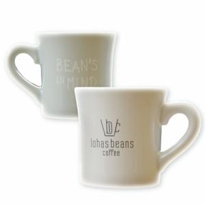 【ロハスビーンズ 『マグカップ』】母の日 父の日 lohas beans coffee 2個セット コーヒーマグ コーヒーカップ マグ セット ペアマグカッ