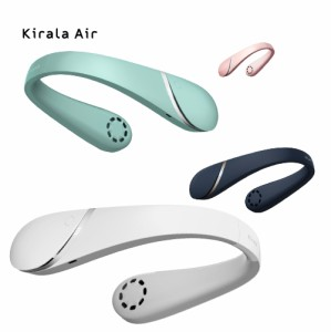羽なしネックファン Kirala Air Nino(キララエアー ニーノ)  マイナスイオン ホワイト ピンク ネイビー ミント