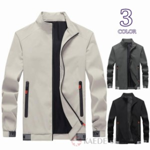 ジャケット メンズ はおり ブルゾン ジャンパー ワッペン トラックジャケット 40代 50代 60代 男性 秋新作 ミリタリージャケット スタジ