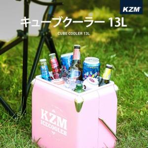 KZM キューブクーラーボックス 13L クーラーボックス 小型 おしゃれ かわいい クーラーバッグ アウトドア キャンプ 釣り (k7t3a016pk/k6t