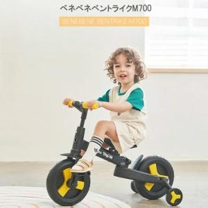 三輪車 折りたたみ 折り畳み 手押し棒付き かじとり バランスバイク 足けり 自転車 3way 1歳 2歳 3歳 4歳 5歳 室内 屋外 おもちゃ 誕生日