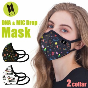 『日本先行販売・限定品』BTS 防弾少年団 認証デザインマスク マスク BTSマスク 洗えるマスク 高機能 mask  (meo-mask-lite-bts)