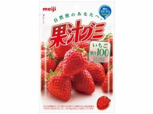 明治 果汁グミいちご 51g【入数:10】
