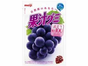 明治 果汁グミぶどう 51g【入数:10】