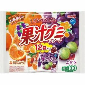 明治 果汁グミアソート袋【入数:18】