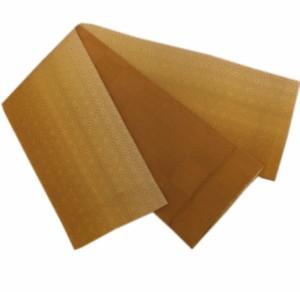 角帯 リバーシブル 小袋 メンズ 男物 男性 浴衣 着物 日本製 麻の葉 ぼかし 金茶色 粋