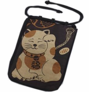 信玄袋 巾着 バッグ メンズ 男物 男性 浴衣 着物 日本製 濃茶色地福招き猫ねこ 開運亭 女性用