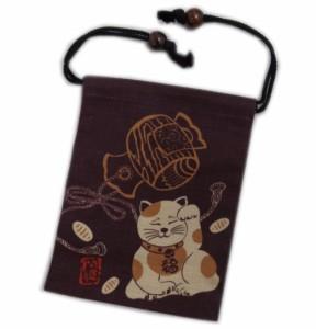 小平巾着 小物入れ 和柄 日本製 濃茶色地福招き猫ねこ 男性 女性用 開運亭 着物 和装 浴衣