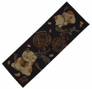 手拭い てぬぐい 和柄 縁起 日本製 こげ茶色地福招き猫ねこ 綿 男性用 女性用 着物 浴衣 開運亭