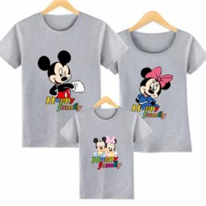 ご家族 お揃いTシャツミッキーミニーディズニー全8色レディースママと娘 おそろい服 親子服 家族お母さん子供 父と息子 お揃い服 家族