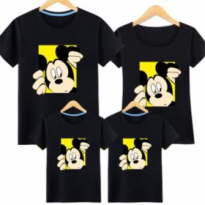 ご家族 お揃いTシャツミッキーtシャツレディースママと娘 おそろい服 親子服 家族お母さん子供 父と息子お揃い服 家族 男の子 女の子