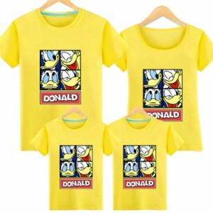 ご家族 お揃いTシャツドナルドプリントtシャツレディースママと娘 おそろい服 親子服 家族お母さん子供 父と息子お揃い服 家族 男の子
